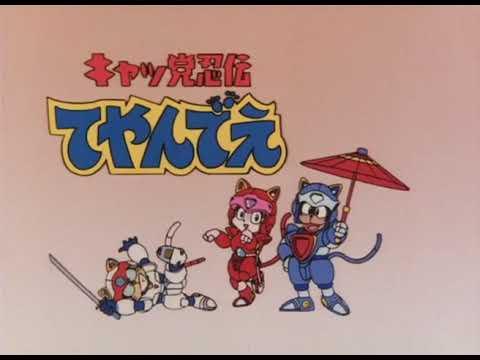 Phim hoạt hình Những Chú Mèo Ninja Samurai tập 4
