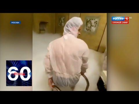 """""""Банная"""" вечеринка Екатерины Диденко. 60 минут от 02.03.20"""