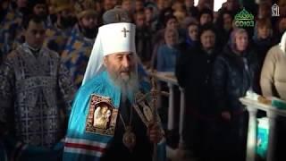 Митрополит Киевский и всея Украины Онуфрий возглавил Божественную литургию в праздник Сретения Госпо