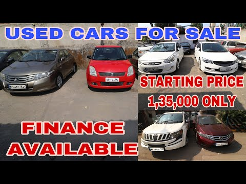 सेकंड हैंड कार बाजार || Mumbai || Maharashtra (महाराष्ट्र) || Used Car मुंबई || Fahad Munshi