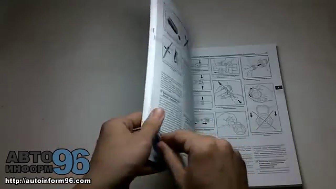 инструкция по эксплуатации опель корса d 2007 года выпуска