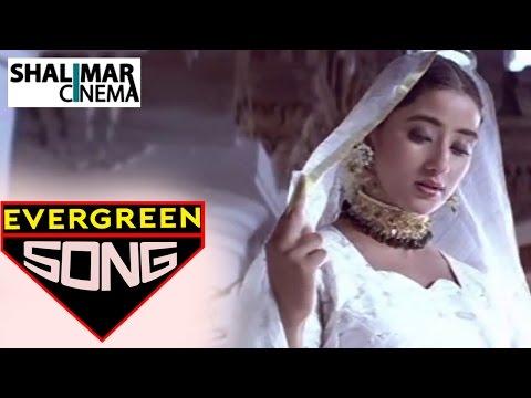 Evergreen Hit Song Of The Day 07 || Kannanule Video Song || Shalimarcinema || Shlimarcinema