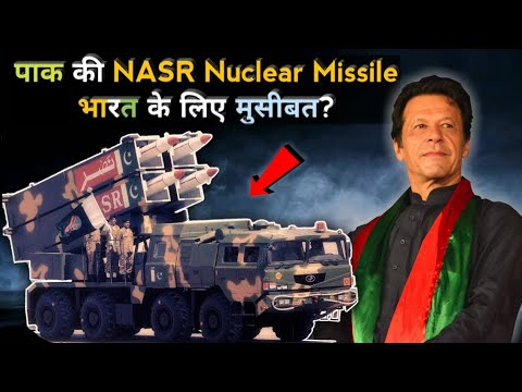 Pakistan's NASR Missile - Can India's Missile Defence System Tackle Pakistan's Tactical Nukes?