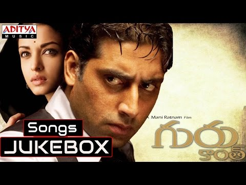 Gurukanth Telugu Movie Full Songs Jukebox || Abhishek Bachchan,  Aishwarya Rai
