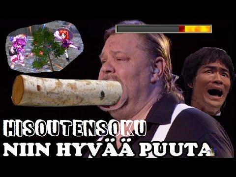 Vesa-Matti Loiri - Sydämeeni Joulun Teen