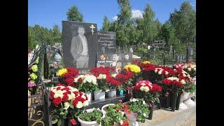 Download 02.06.2019г. Цветы для Аркадия Кобякова от поклонниц с разных городов ... Mp3 and Videos