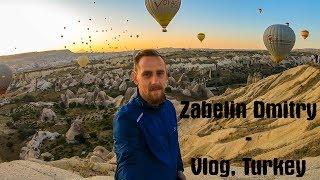 Vlog/ Turkey (Влог/Турция) 2019 . GoPro HERO 7 Black