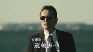 バイプレイヤーズ レザボア・ドッグス バイプレイヤーズ 検索動画 14