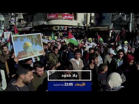 ترويج بلا حدود - عبد الهادي المجالي  - نشر قبل 56 دقيقة
