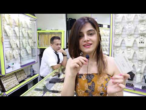 Cheap Gold in Dubai / Dubai Gold Market / No making Charges