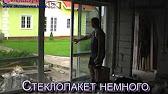 Пневматическая машинка для снятия low-e покрытия - YouTube