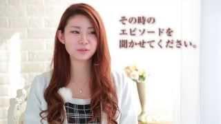 説明 横浜・川崎・相模大野に展開する振袖の品揃えとコーディネートが上...