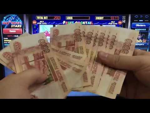 вулкан на реальные деньги с выводом