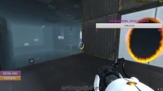 portal 2 с самого начала