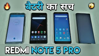 Redmi Note 5 Pro Fast Charging Test with Mi Power Bank 2i ( Qualcomm Quick Charge 3.0 )