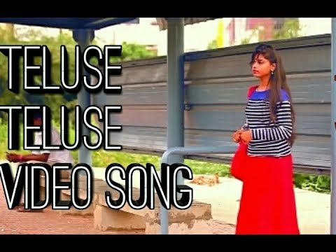 Teluse Teluse Love Song ¦ Anantha Sriram | Mooga Manusulu Movie |