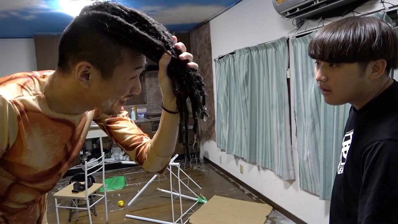 【その後の動画】友達の家の台所でお風呂入ってみたドッキリ
