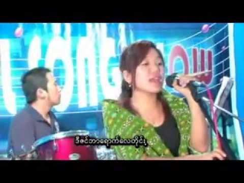 Myanmar Gospel Song 8 Akuk ခရစ္စမတ္ရစ္မူးတဲ့သူ