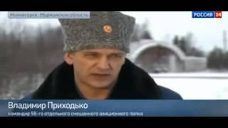 новости Мурманск(, 2014-12-16T10:27:40.000Z)