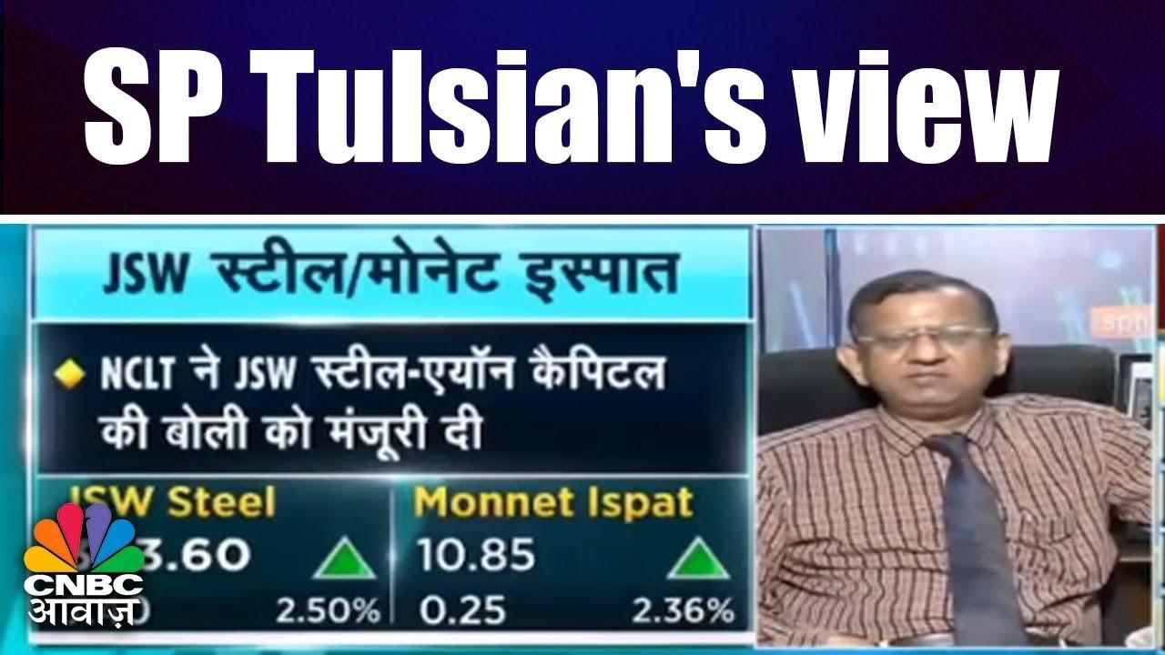JSW स्टील/मोनेट इस्पात: कौनसा शेयर चुने? | SP Tulsian's view | CNBC Awaaz