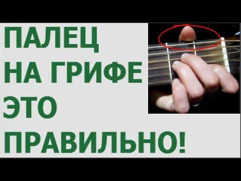 Вебинар СЕКРЕТЫ МЕТОДИКИ ЮДИНОЙ: Быстрое обучение на гитаре пианино