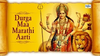 Download Hindi Video Songs - Durge Durgat Bhari Tujvin Sansari with Lyrics | Maa Durga Full Aarti Marathi | Marathi Durga Songs