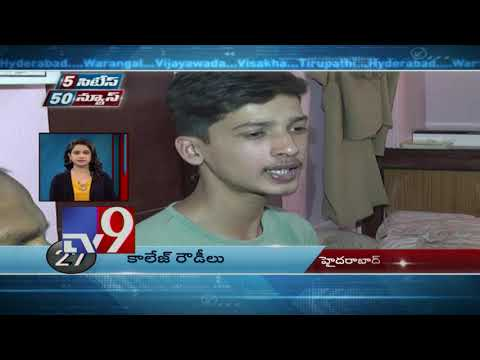 5 Cities 50 News || 24-02-2018 - TV9