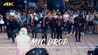 MIC Drop 🎶 Dazzling 🎵 BTS (방탄소년단) 🇹🇼 KPOP RANDOM PLAY DANCE[4K][99]🆎⚛️🌵