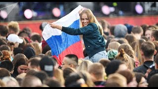 Russia: Football Fans Arriving at Stadium for World Cup 2018 Opening Match