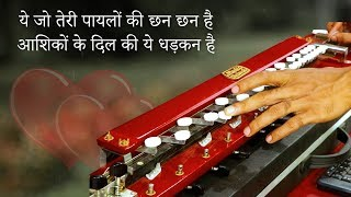 Gambar cover Yeh Jo Teri Payalon Ki Chan Chan Hai Banjo Cover | Bollywood Instrumental | By Music Retouch