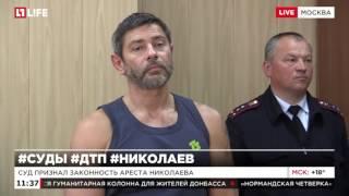 Суд проверяет законность ареста актера Валерия Николаева