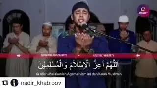 Beautiful Dua dua for Muslim Ummah in arrabic and English