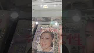 동대문 신설동 풍물시장