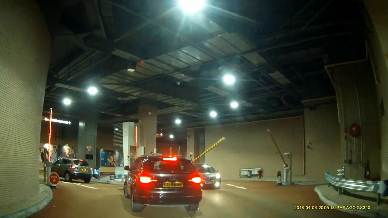 元朗形點I(A, B區)停車場 (出) YOHO MALL I (Zone A, B) Carpark in Yuen Long (Out) - YouTube