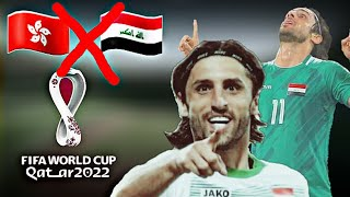 همام طارق يغيب عن مباراة الثانية العراق وهونغ كونغ في تصفيات كأس العالم 2022