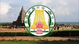 Tamil Nadu State Anthem  Tamil Thai Valthu   YouTube 360p