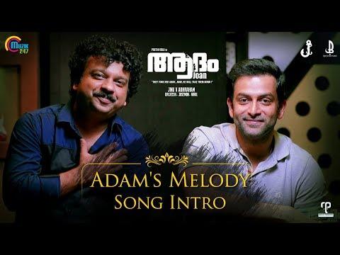 Adam Joan   Adam's Melody   Song Intro   Prithviraj Sukumaran   Deepak Dev   Official