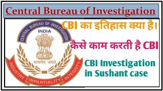 जानिए कैसे काम करती है CBI | Complete Law on CBI