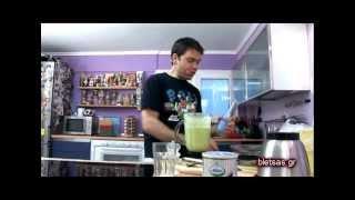 Σαλάτα με Αβοκάντο και Μέλι ~ Συνταγή Ευτύχη