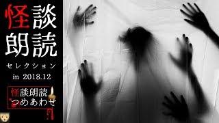 恋のおしながき 第6話