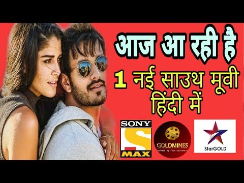 today's-1-new-south-hindi-dubbed-movie-premiere-on-television