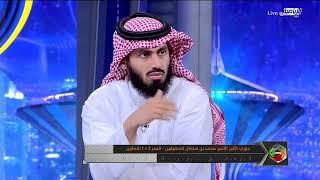 بث مباشر | مباراة #النصر_التعاون ضمن الجولة الـ11 من دوري محمد بن سلمان للمحترفين