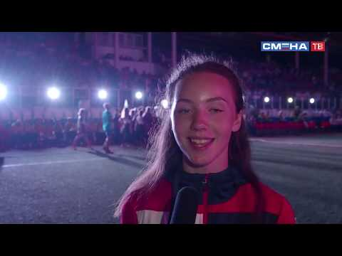Торжественная церемония закрытия «Президентских состязаний - 2018» в ВДЦ «Смена»