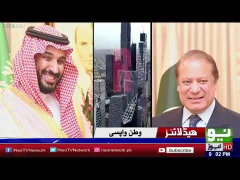 Neo News Headlines - 9:00 Pm - 2 January 2018 - Neo News