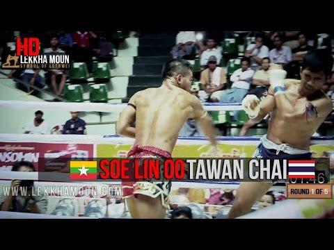 Soe Lin Oo vs Tarwan Chai, Muay Thai vs Lethwei, Lekkha Moun, Burmese Boxing