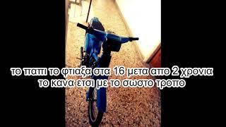 Honda Glx Build