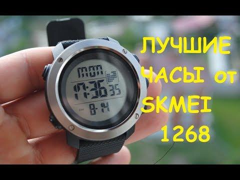 ЧАСЫ SKMEI 1268 ТЕСТ и НАСТРОЙКА