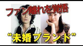 9月22日、歌手の福山雅治(47)が『徹子の部屋』(テレビ朝日系)に初出...