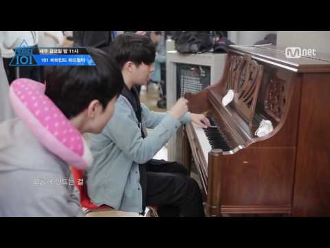 Song  Cover by Yoo Hoe seung 유회승 PRODUCE101