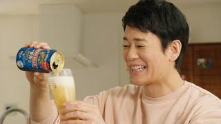 搾り cm 番 一 「キリン一番搾り生ビール」 新TVCM「ビールに本音」篇(全10篇)